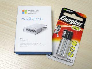 Surface Pro4のペン先キット