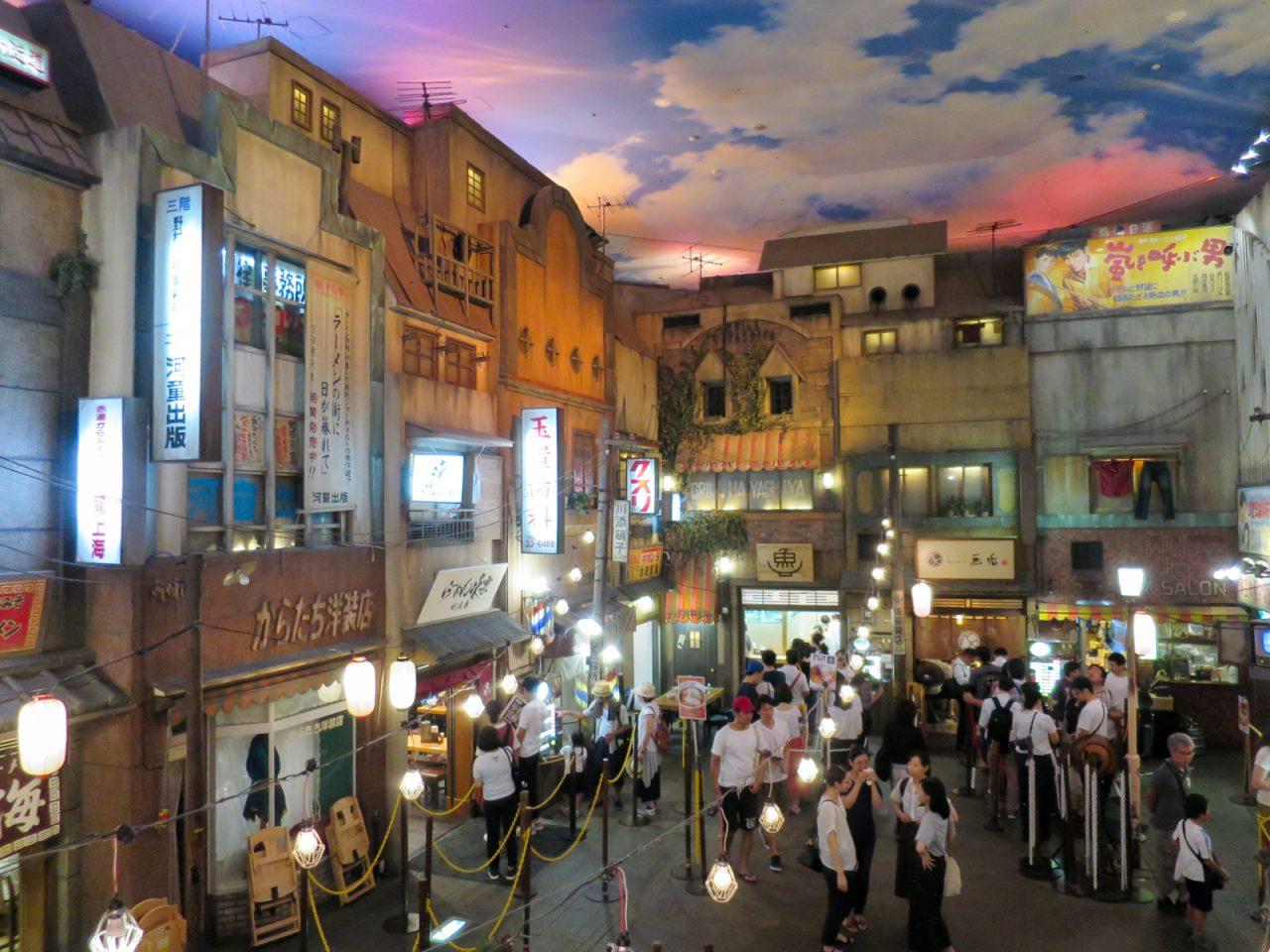 ラーメン博物館の地下2階