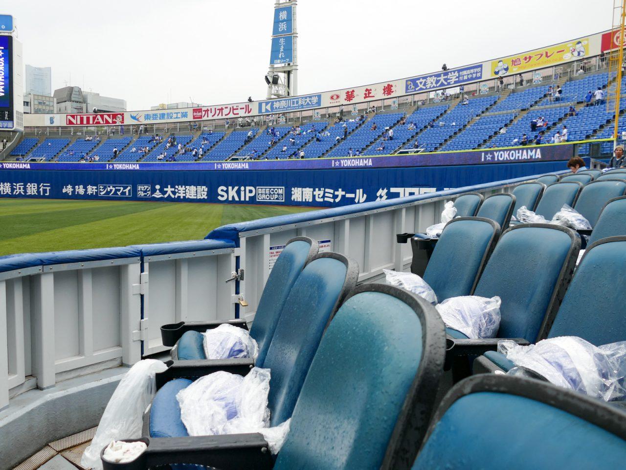 横浜スタジアムのエキサイティングシート