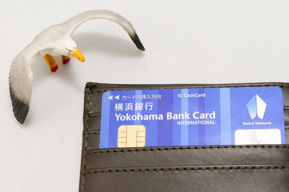 横浜バンクカード