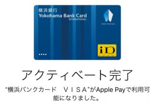 1枚でクレジットカード+キャッ...