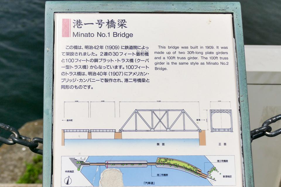 港一号橋梁