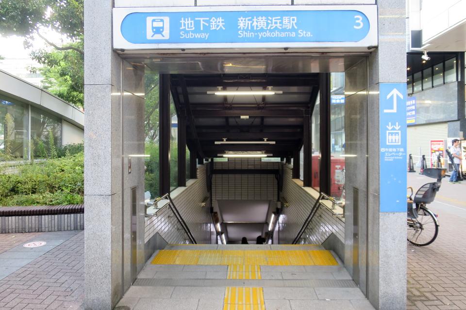 ブルーライン新横浜駅