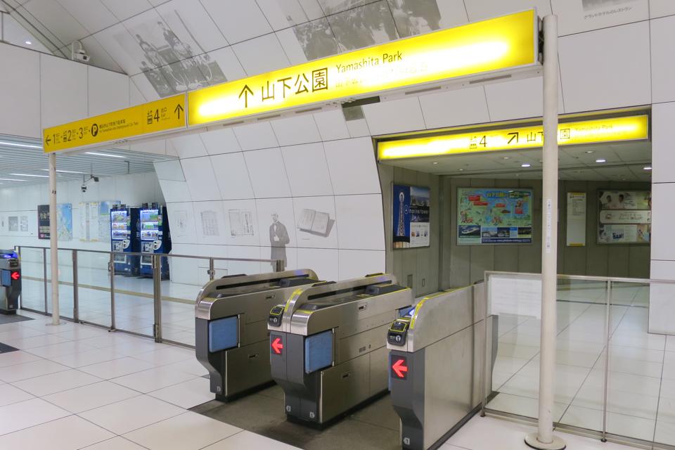 元町・中華街駅の改札