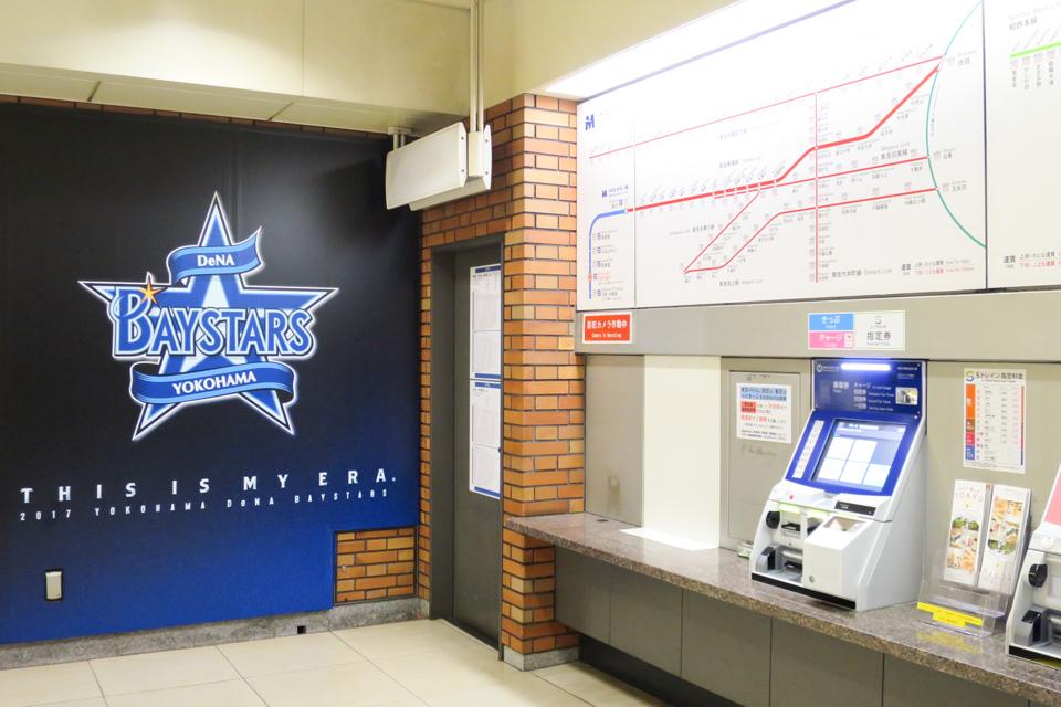 日本大通り駅の券売機