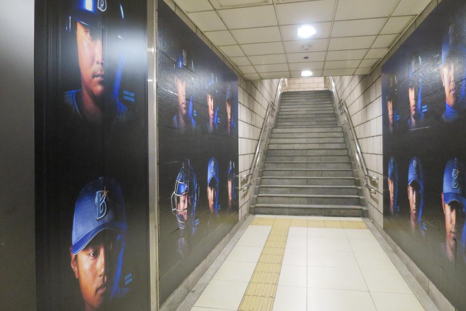 日本大通り駅の階段