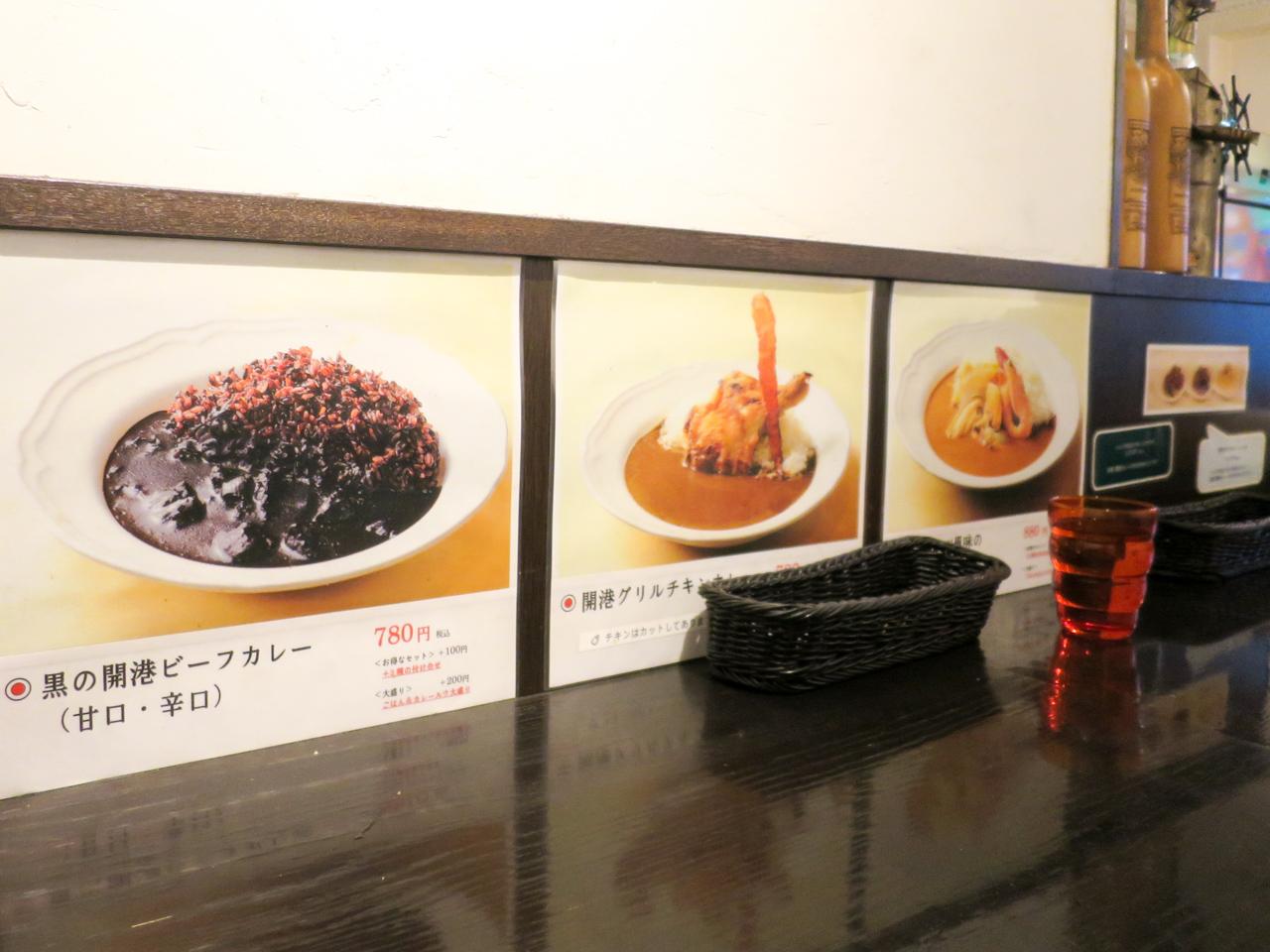 風我亭の3種類のカレー