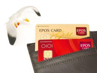 エポス一般カードとエポスゴールドカード