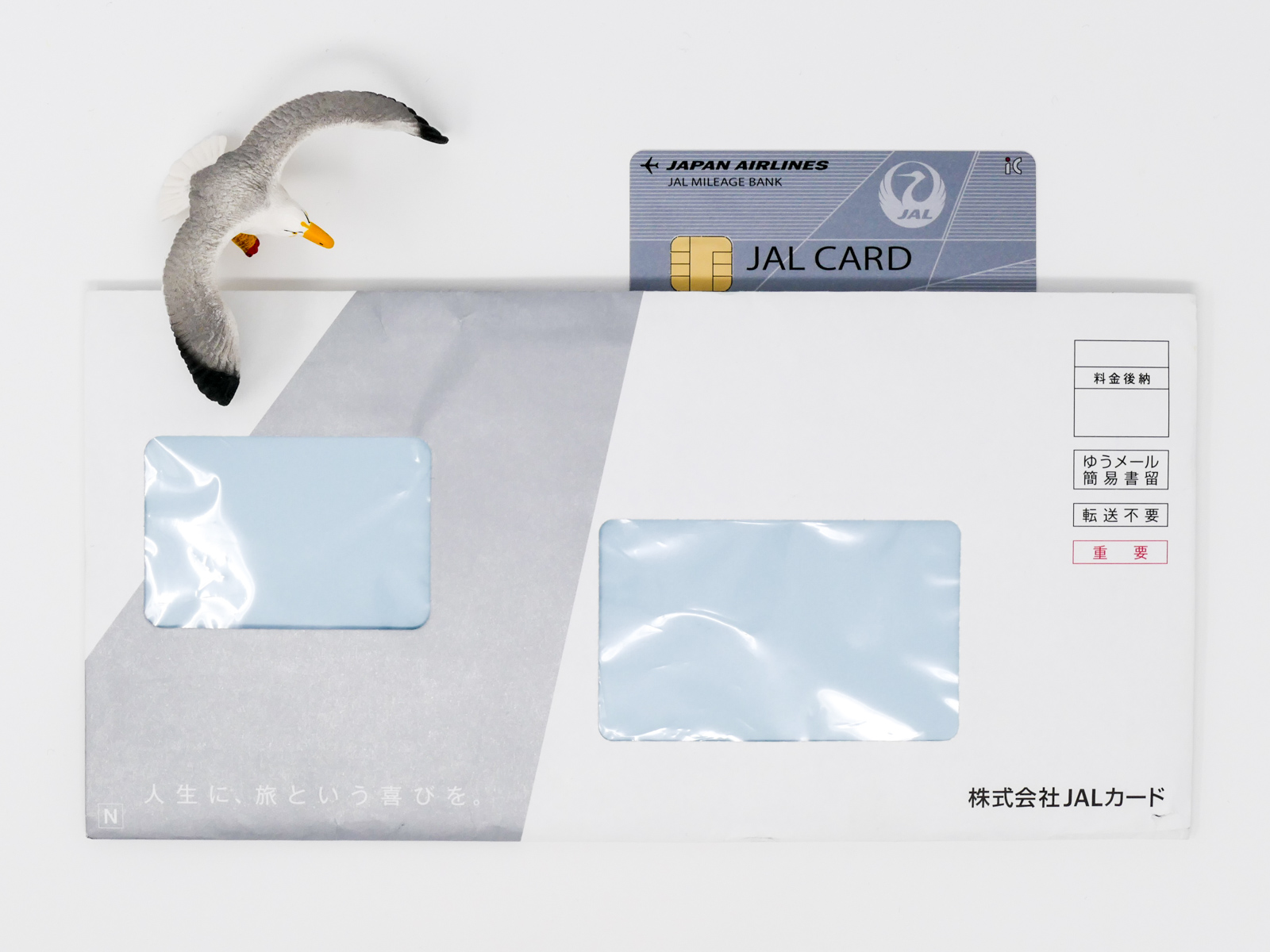 JAL普通カードの到着(JCB)