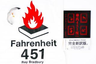 HAYAKAWA FACTORY『華氏451度』のTシャツ