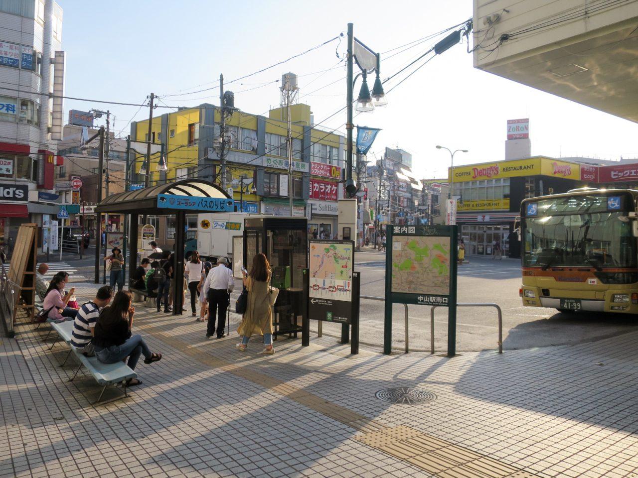中山駅のバス乗り場