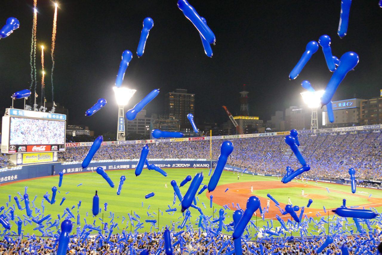 横浜スターナイト2018のラッキーセブン(ジェット風船)