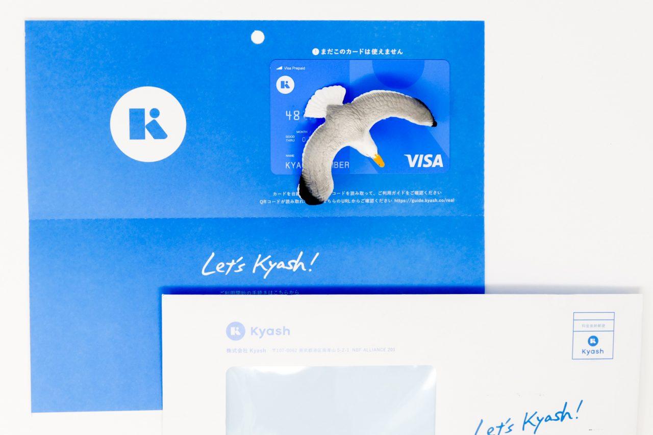 キャッシュのリアルカード