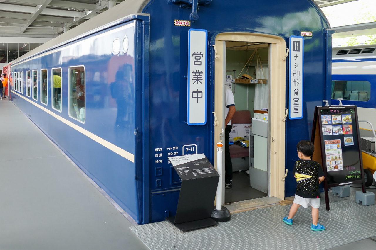 京都鉄道博物館の食堂車