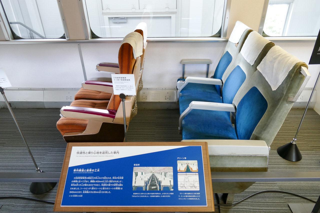 新幹線0系の座席