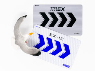 EX-ICカードとEXプラスカード