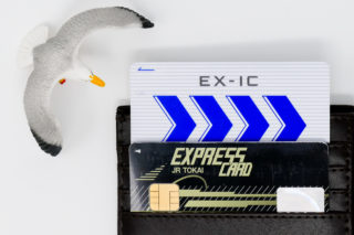 JR東海エクスプレス・カードとEX-ICカード