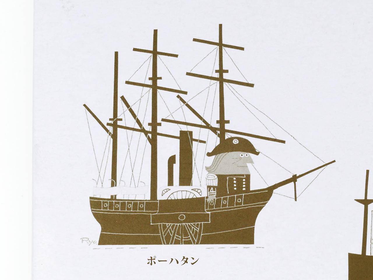 黒船ハーバー[チョコバナナ]箱