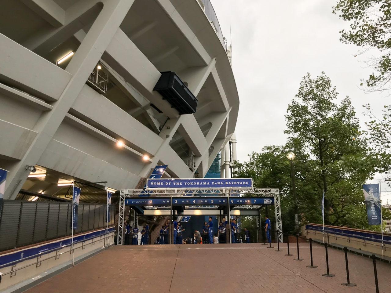 横浜スタジアム ライブビューイングのゲート